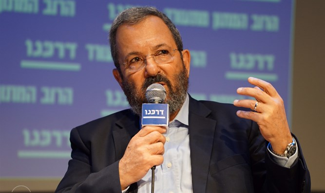 Barak speaks at Darkenu movement's conference