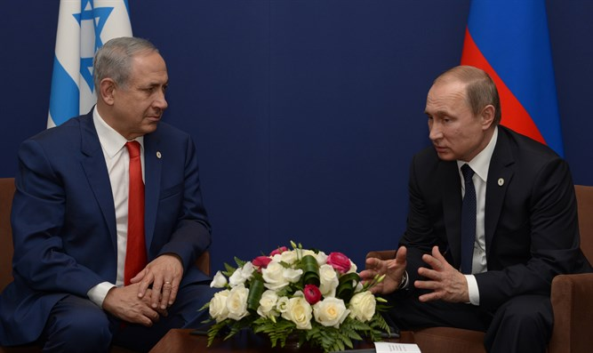 Netanyahu and Putin