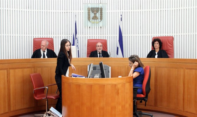 Israel's Supreme Court