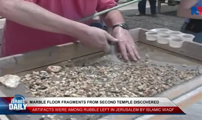 Marble floor fragments from 2nd temple discovered