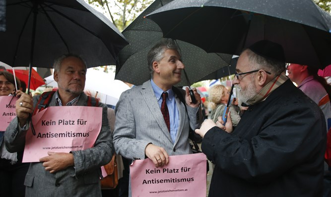 A protest against anti-Semitism in Vienna