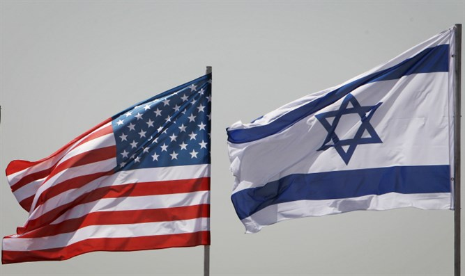 U.S. and Israeli flags