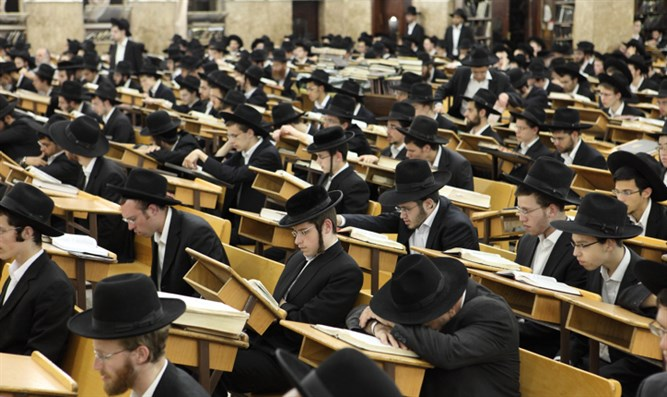 Yeshiva (illustrative)