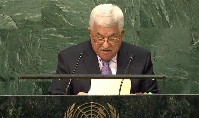 Abbas at UN