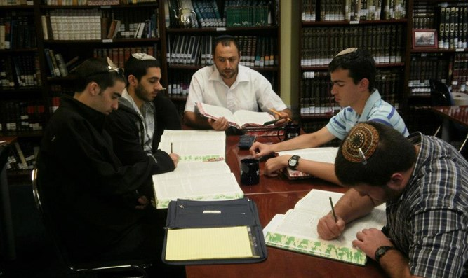 Torah Mitzion Beit Midrash