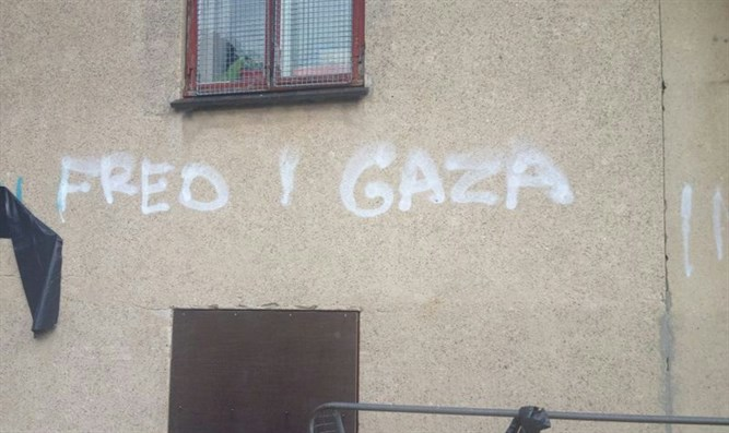 Graffiti on Jewish school in Copenhagen