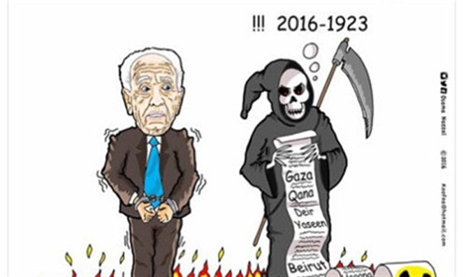 PA cartoon showing Peres in hell