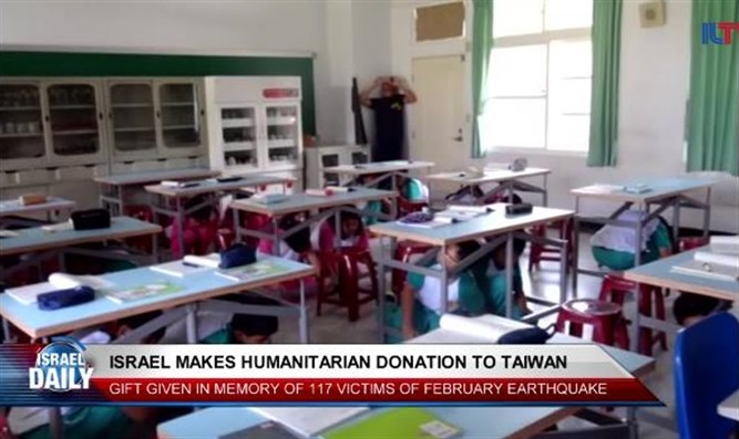 Israel makes humanitarian donation to Taiwan