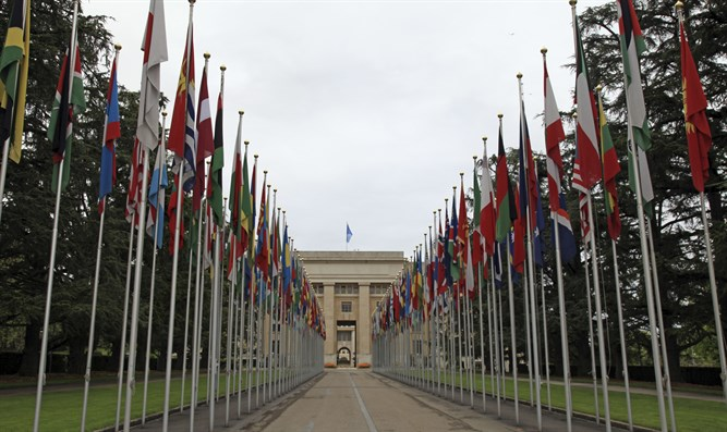 United Nations, Geneva, Switzerland (file)