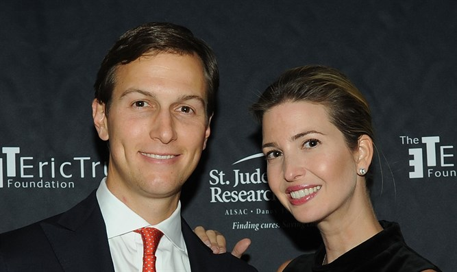 Jared Kushner with wife Ivanka