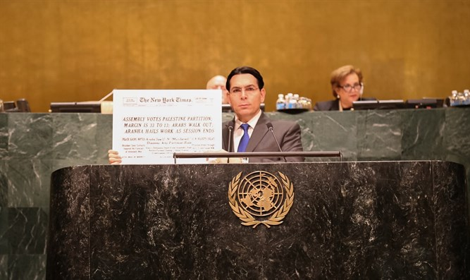 Ambassador Danon addresses UN General Assembly on November 29, 2016