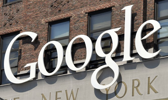 Google HQ in New York