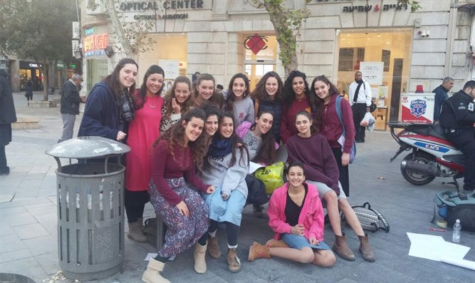Shirat Hayam students raise money for Neve Tzuf