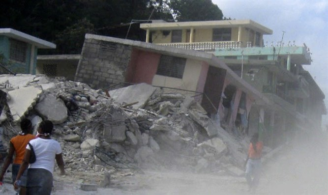 Homes destroyed by earthquake