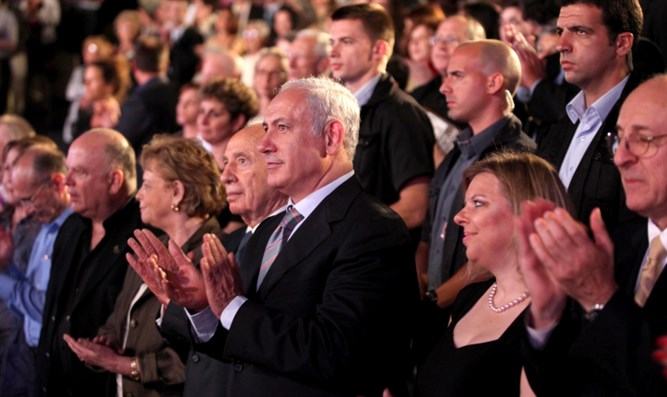 Israel Prize ceremony