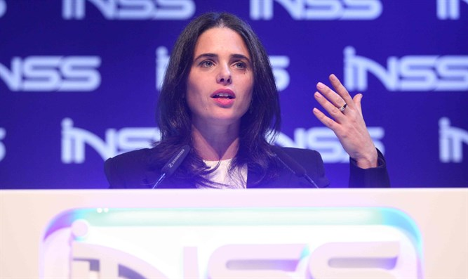 Shaked at INSS conference