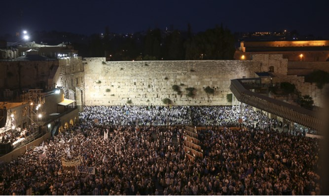 The Western Wall (Kotel)