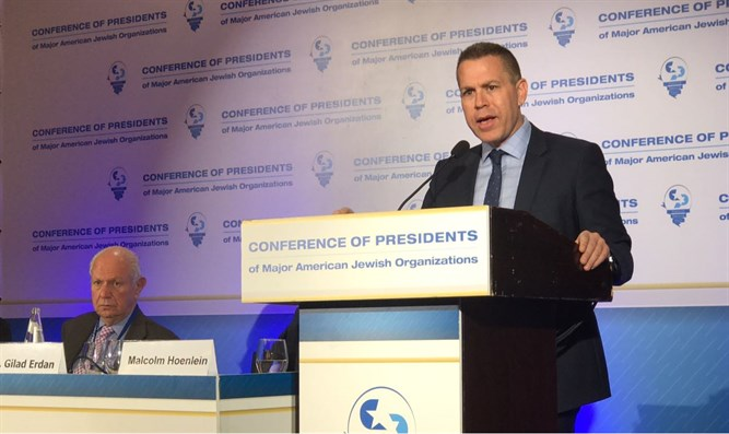 Gilad Erdan at the Conference of Presidents