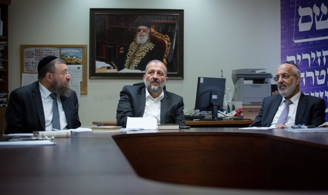 Shas MKs at a meeting