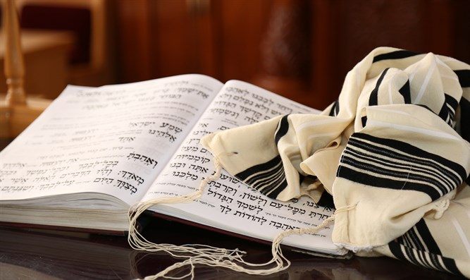 Prayer book and prayer shawl