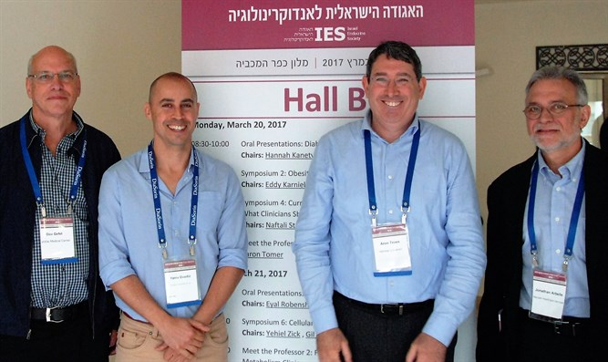 Researchers Dov Gefel, Yaniv Ovadia, Aron Troen, and Jonathan Arbelle