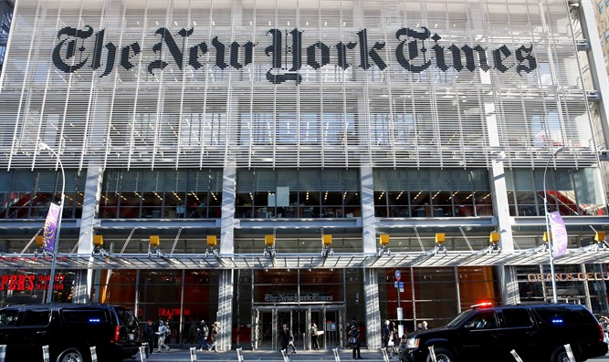Здание The New York Times