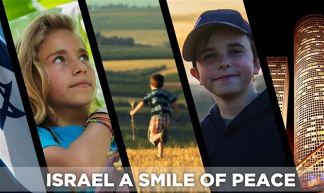 Israel - a smile of peace