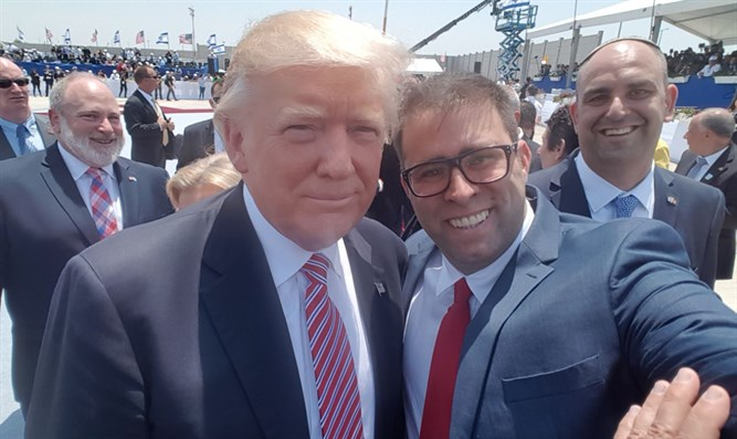 Oren Hazan with Donald Trump
