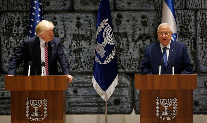 Rivlin and Trump