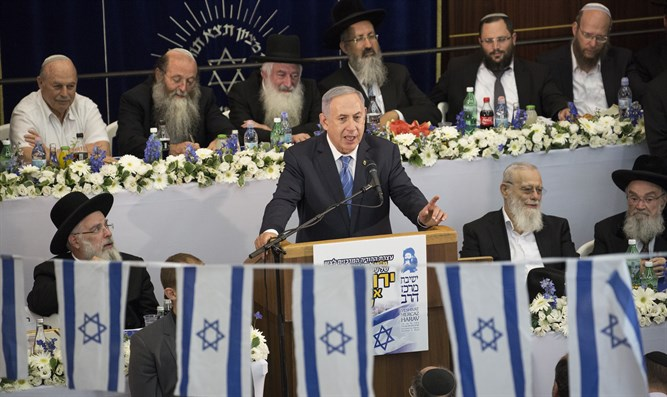 Netanyahu at the Mercaz HaRav Yeshiva