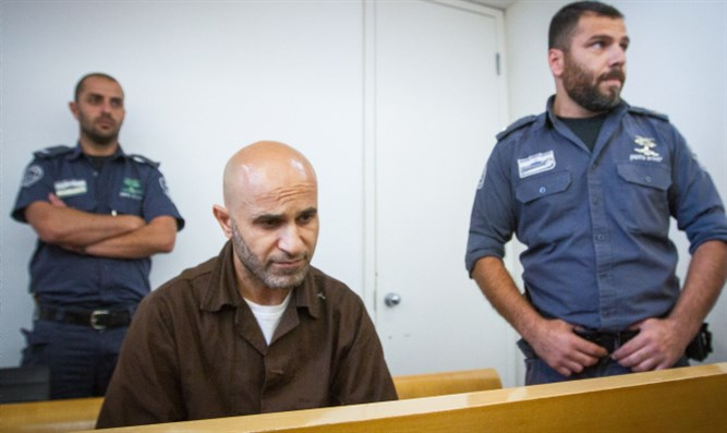 Israeli-Arab man, Wissam Zubidat, convicted of joining ISIS