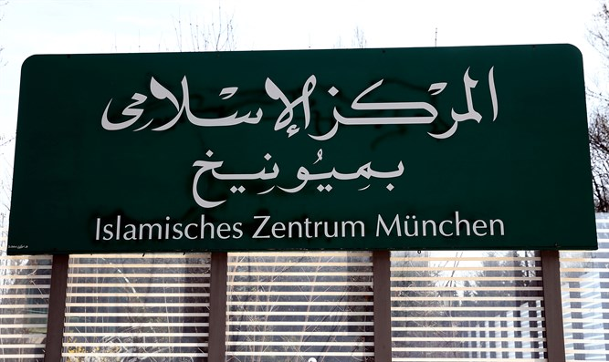 Munich Islamic Center