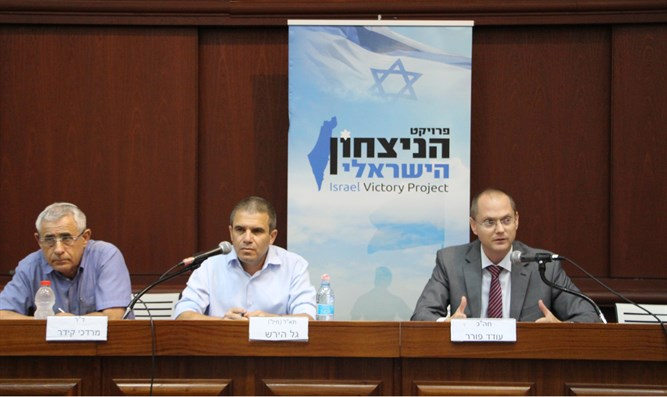 Oded Forer and Dr. Mordechai Keidar in the Knesset