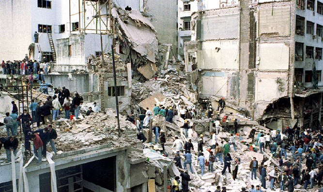 Aftermath of AMIA bombing