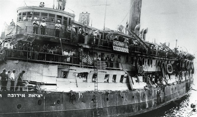 SS Exodus 1947 carrying Holocaust survivors on a failed attempted to bring them to Israel