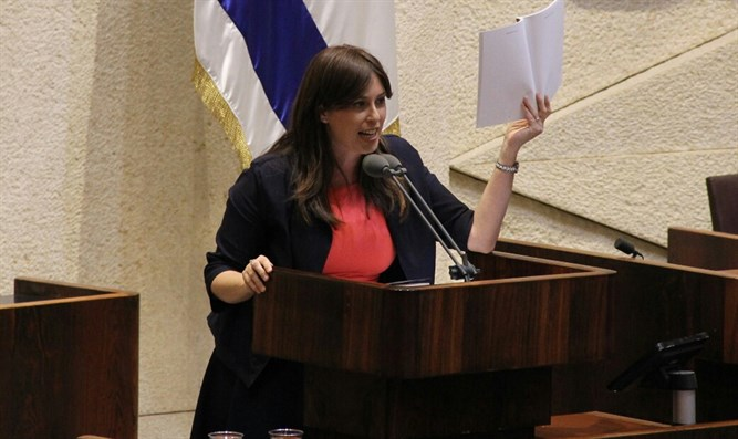Tzipi Hotovely at Wednesday's Knesset meeting