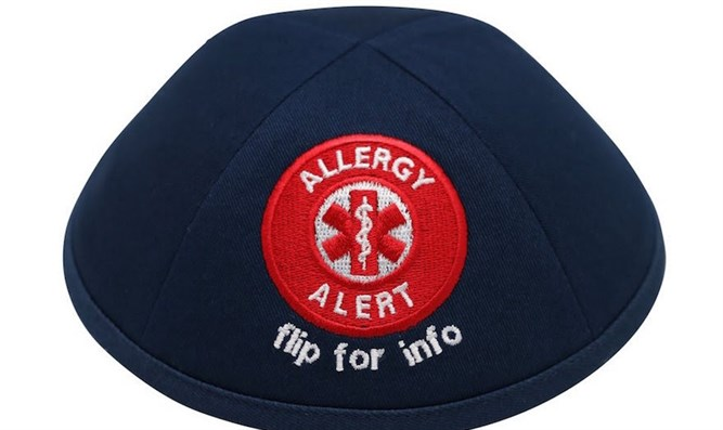 "The ""Allergy Alert"" kippah has lines on its underside to write down a child's allergies."