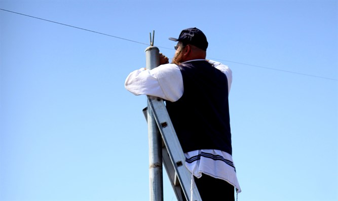 Erecting an Eruv (archive)