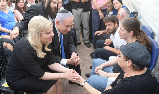Netanyahu and his wife meet Salomon family