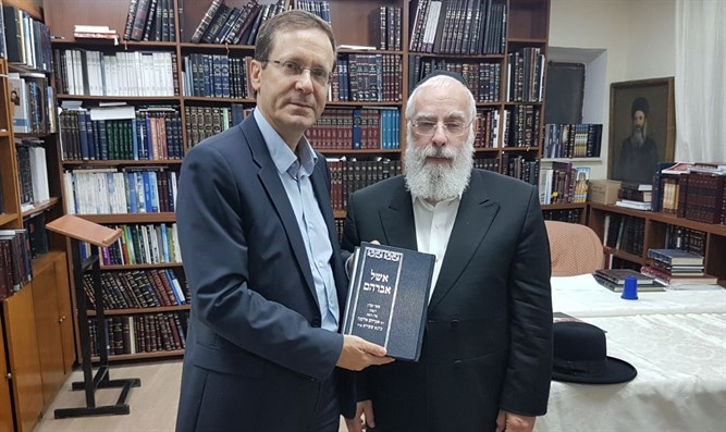 Herzog at the Mercaz Harav Yeshiva