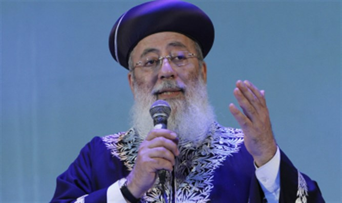 Rabbi Shlomo Amar (file)