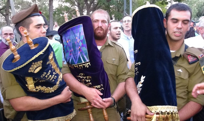 Dancing at the Torah dedication
