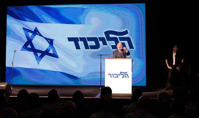 Netanyahu at Likud Central Committee gathering