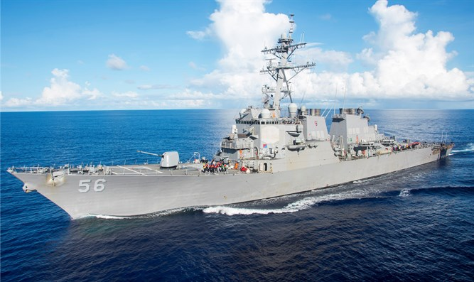 USS John S. McCain (file photo)