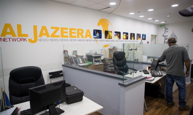 Al Jazeera's Jerusalem office