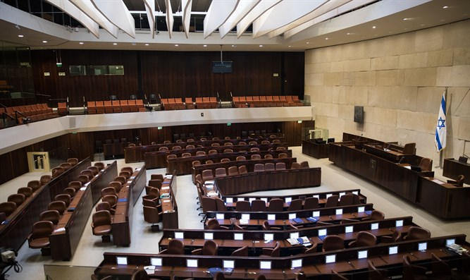 Empty Knesset plenum