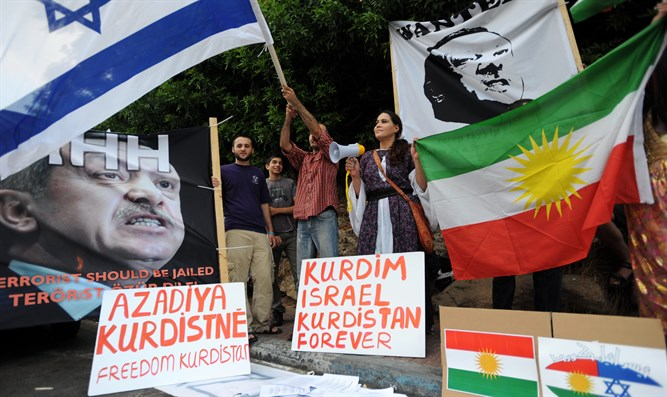 Pro-Kurdistan demonstration in Israel