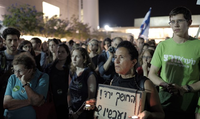 Left-wing demonstration in Tel Aviv (archive)