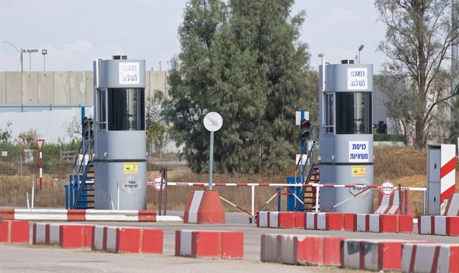 Kerem Shalom crossing