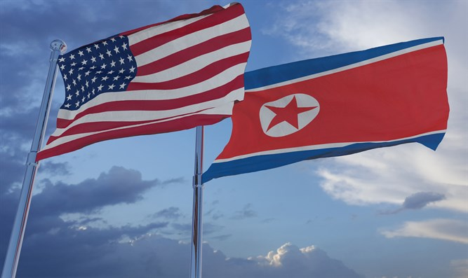 Flags of the United States and North Korea